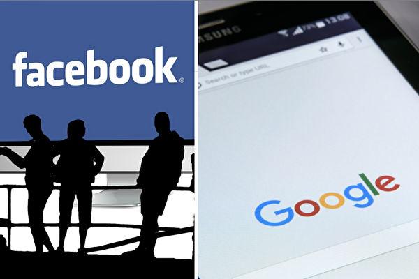 澳洲將出台新規 強制谷歌臉書為新聞付費