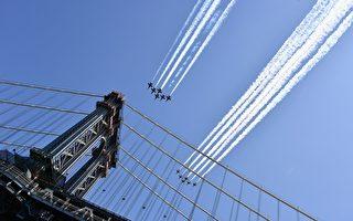 向前線致敬 雷鳥及藍天使飛越紐約上空