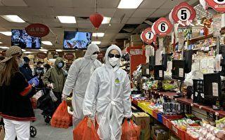 组图:纽约华人买菜穿防护服 从头包到脚
