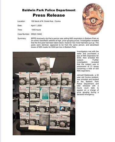 一盒N95口罩卖300美元 柯汶纳男子被捕