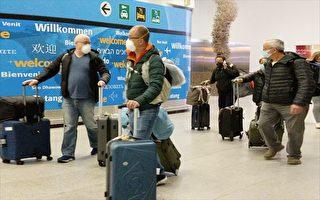 紐約三大機場  非持票旅客不得進入