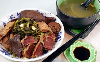 【梁厨美食】西洋菜猪横脷汤〜润肺健脾