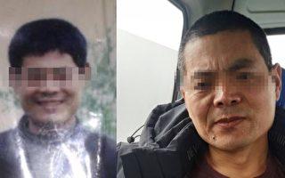 被控投毒入冤狱16年 河南吴春红获改判无罪