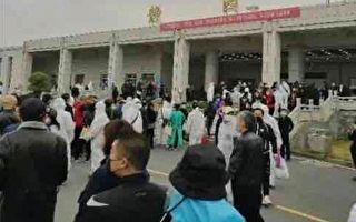 【新闻看点】北京清明作秀再遭骂 追责声四起