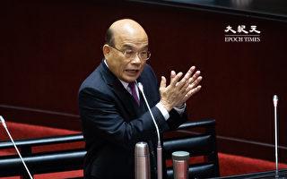 避免被誤解為China 蘇揆:華航機身應標示台灣