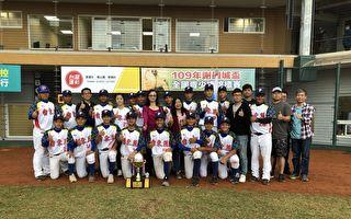 相隔21年 台东夺全国青少棒冠军将进军亚太