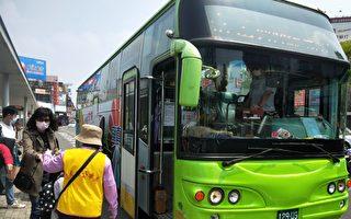 即日起 搭乘嘉義市公車須全面配戴口罩