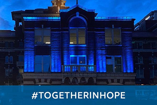 温哥华圣保罗医院点亮蓝色灯光