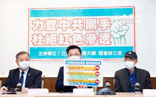 林荣基遭泼漆 台立委建议以国安层级处理