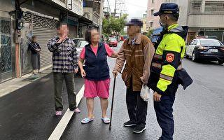 89岁老翁趴趴走忘了回家路  中坜警方护送回家