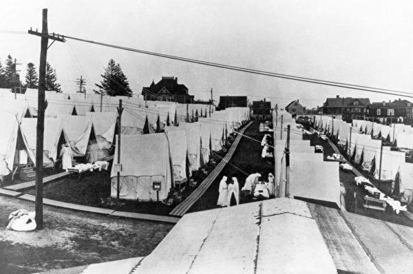 1919年5月29日,美國麻薩諸塞州的Emery Hill,醫療帳篷。(公有領域)
