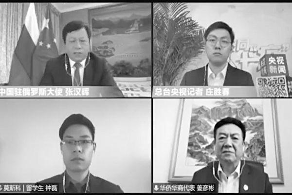「砸中俄的鍋」 中共大使罵華人回國是散毒