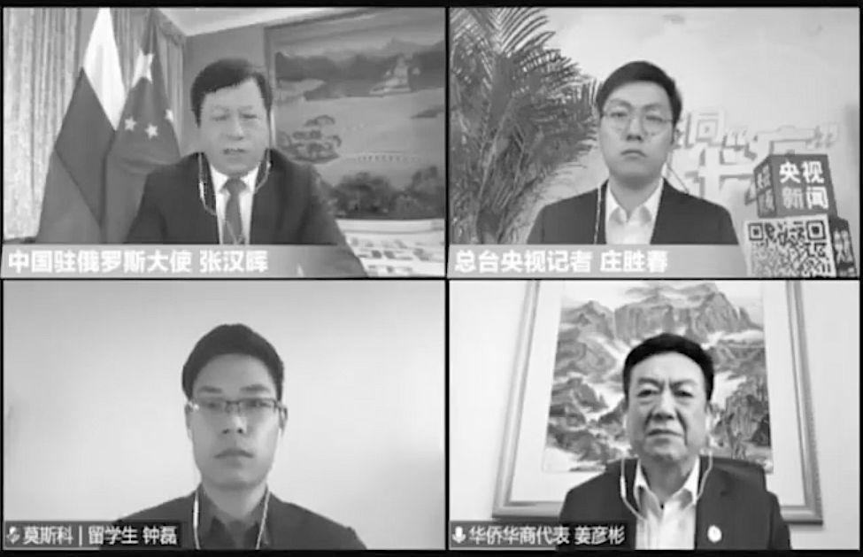 【網海拾貝】中共大使帶病闖關論擊穿人性底線