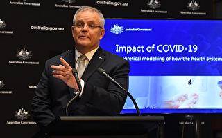 全球疫情独立调查证实澳总理处理疫情及时
