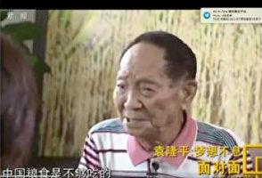 【翻墙必看】中国粮食危机或迫在眉睫