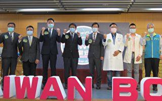 屏东can help   TAIWAN BOX抗疫防护箱捐全国医疗院所