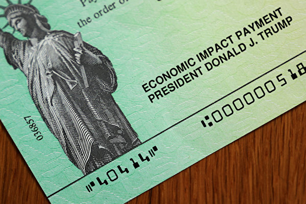 美财长:共和党纾困计划包括$1200支票