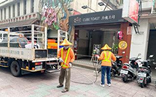 嘉義市環保局 加強文化路商圈消毒