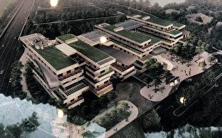 宜蘭縣第二行政中心新建工程終於決標