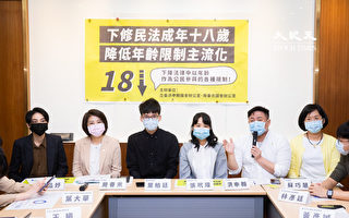 18歲公民權 朝野黨團支持本會期組修憲委員會