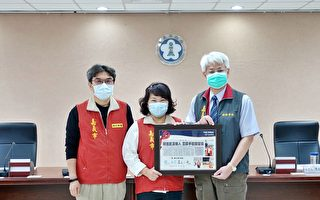 嘉义巿严重肺炎疫情应变指挥中心第7次会议