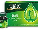 对抗病毒 白兰氏鸡精帮您把关