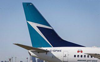 西捷航空裁1700名飞行员