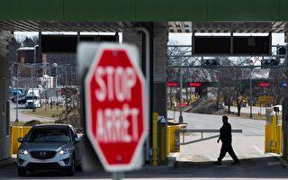 从美国入境加拿大的人流量 一周下降逾8成
