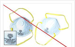 假冒N95口罩全球泛濫 中國18造假窩點被查