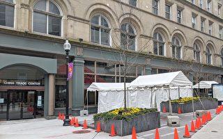 波士頓華埠設置臨時病毒測試點