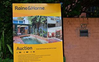 市場外買房 未必如想像般的便宜