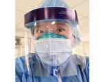 纽约前线医护人员Daphne Li说,面对严峻疫情,再难再怕也会坚持。(取自Daphne LiFaceBook)
