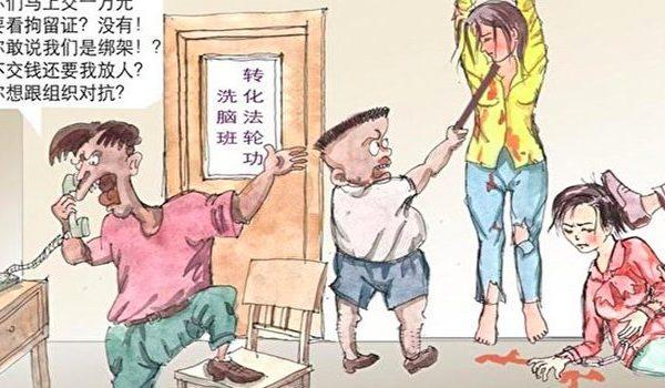 中共觸目驚心的經濟掠奪(3)