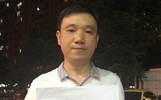 戴振亚被抓4月不准会见 律师控警方违法