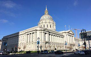 舊金山將為小企業發布第二筆救助金