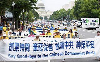 中国人在瘟疫中找出路 抛弃中共才有希望