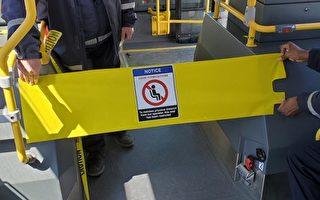 多伦多公交车装塑胶护栏 隔开司机与乘客