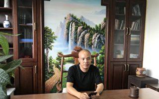 维权律师覃永沛案开庭在即 家属被刑拘