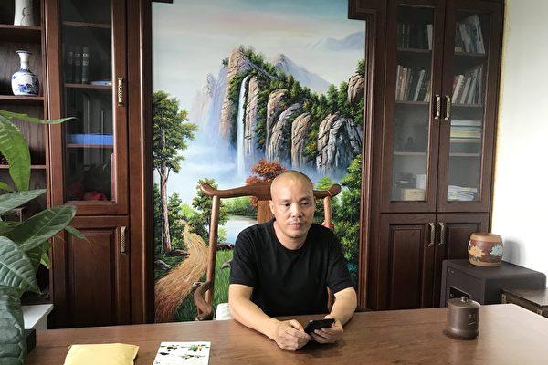 覃永沛律师被抓5个月 妻网上发声屡遭威胁