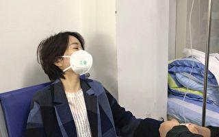 709律師王全璋律師的妻子李文足因盲腸炎入院治療。(709律師李和平妻子王峭嶺推特)