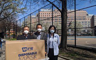 【疫情中的纽约人】皇后区的韩国人