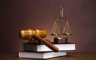 疫情延误法庭审判 后续影响或持续多年