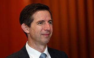 伯明翰宣誓就任澳洲联邦金融部长