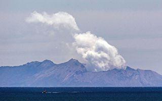 新西蘭火山受害者起訴加勒比郵輪公司