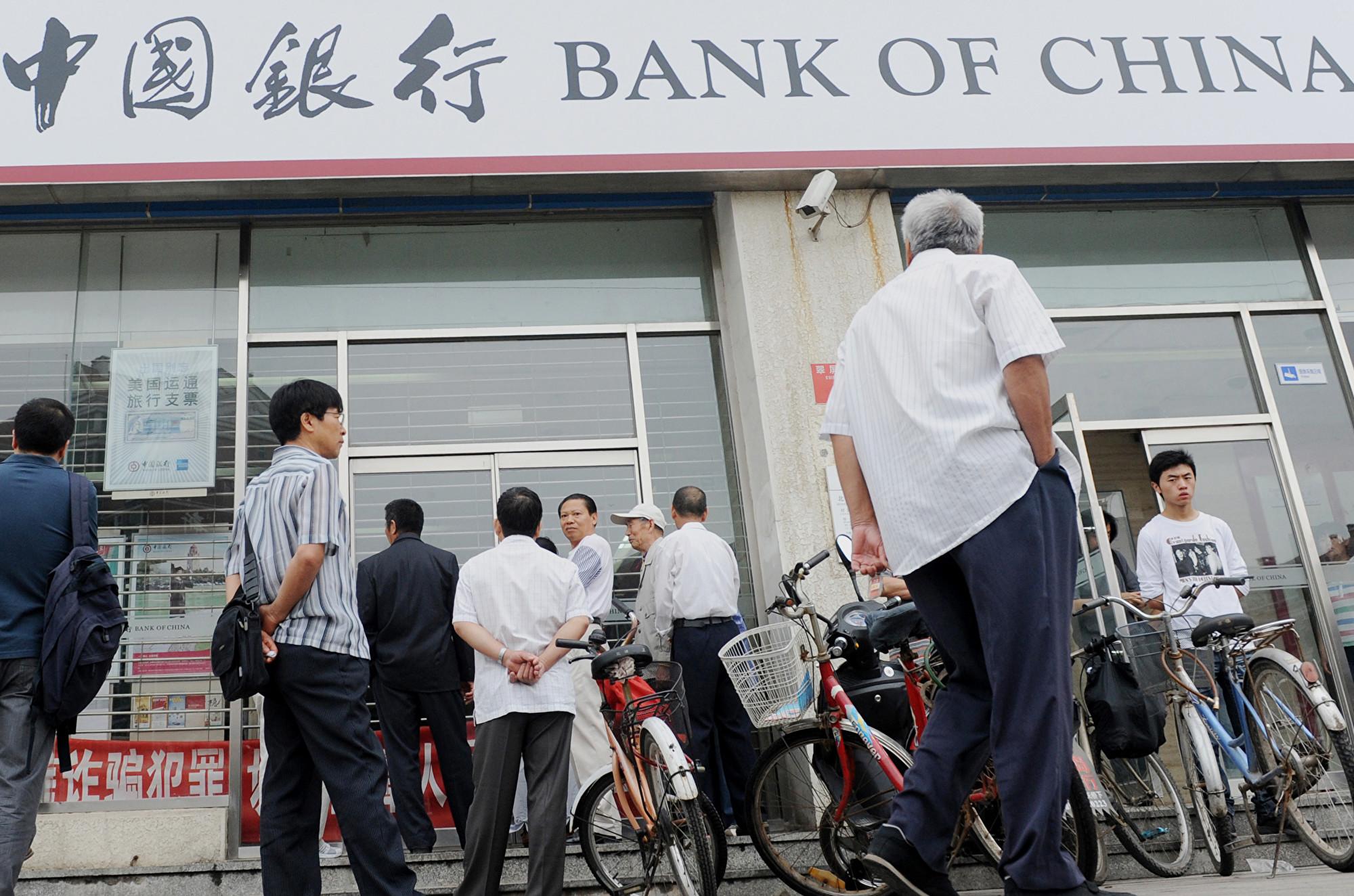 投資中國銀行原油寶巨虧 散戶欲提集體訴訟