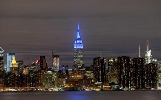 【纽约疫情4.29】帝国大厦今晚点蓝灯致敬