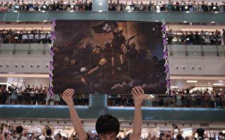 2020年世界新聞攝影大賽 香港反送中獲首獎