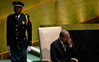 太平洋岛国总统亲共失席位 中共野心受挫