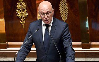 """法国国会议员:""""西方必须向中共追责"""""""