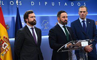 发反共檄文 西班牙大党多位领袖肺炎消失